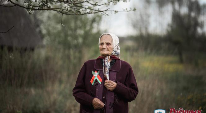 У войны не женское лицо… Записали воспоминания Марии Бобрук из деревни Шубичи
