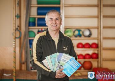 Работник детского сада №3 Юрий Евтухович издал шесть пособий по физкультуре для дошкольников. Написаны еще два!