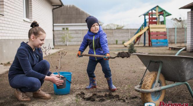 Как научить детей трудиться?