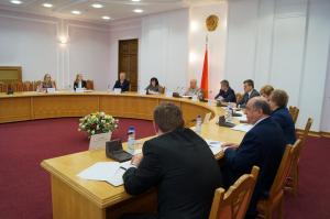 Заседание Центральной комиссии 19 мая