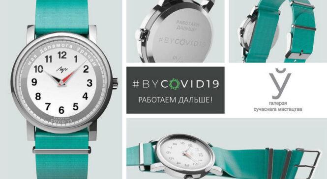 Присоединяйтесь к волонтерской инициативе #ByCovid19 «Помощь врачам Беларуси»!