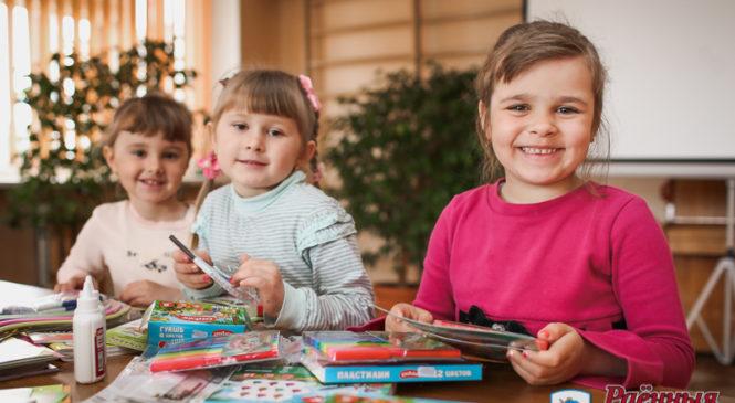 Стартовала благотворительная акция ЗАГСа. Присоединяйтесь! Вместе поддержим воспитанников социально-педагогического центра!