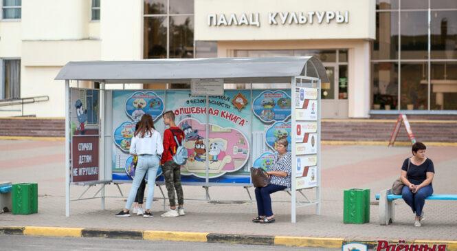 Автобусная остановка и автолавка напомнят правила безопасности в быту