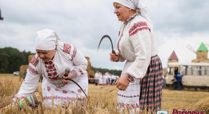 В ОАО «Журавлиное» прошли районные «Зажынкі-2020»