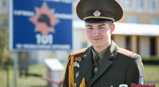 Лейтенант Константин Станкевич: «Моя мечта сбылась!»