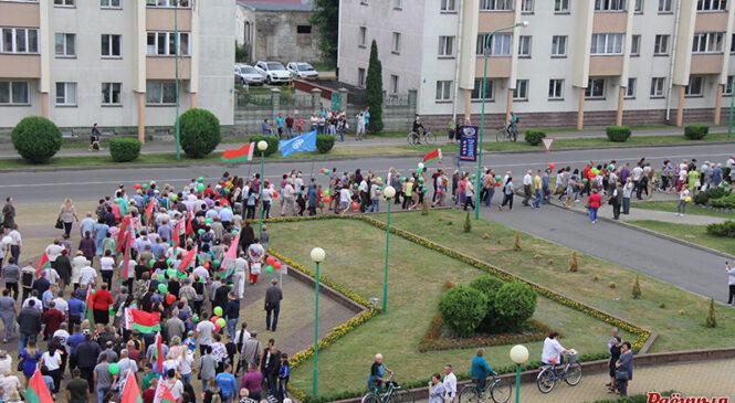 Брест приглашает  жителей и гостей города вместе отметить День народного единства