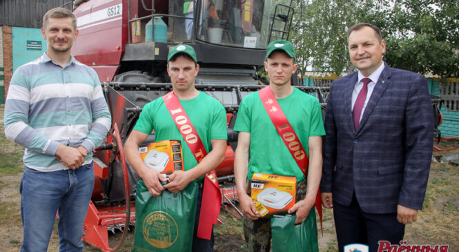 Молодежный экипаж ОАО «Мурава» стал лучшим в районе