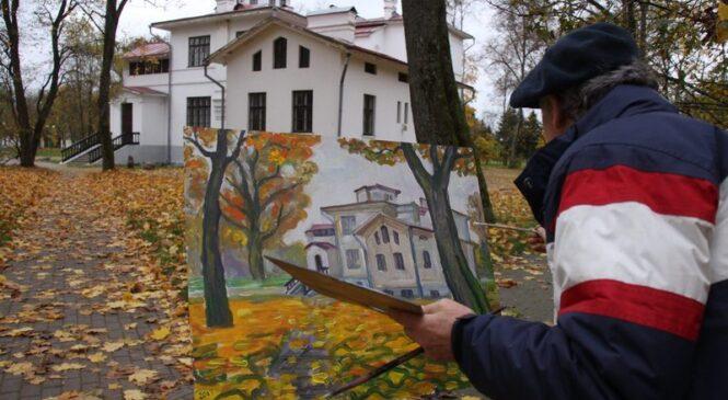 """Пленэр-online """"Пружанская восень"""""""