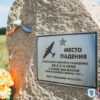 Каля вёскі Ліберполь была ўстаноўлена шыльда ў памяць экіпажа самалёта, які загінуў тут у першыя дні вайны