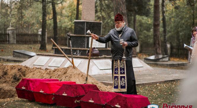На вайсковых могілках каля Слабудкі прайшло перахаванне рэшткаў забітых падчас вайны