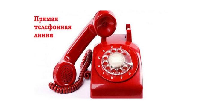 Увага! 28 лістапада —«прамая тэлефонная лінія» з Р.В.Супруновічам