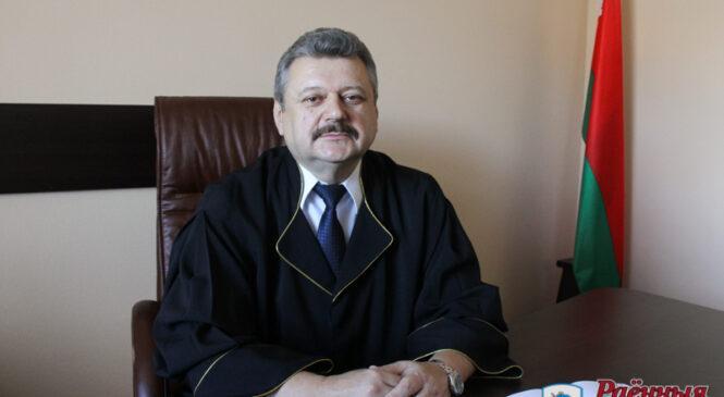 Суддзя Мікалай Рэпіха пайшоў на заслужаны адпачынак. Пагутарылі з юрыстам пра адказнасць і гучныя справы