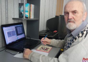 Ураджэнец вёскі Андрыянаўка Аляксандр Разанка атрымаў званне акадэміка Санкт-Пецярбургскай акадэміі шахматнага і шашачнага мастацтва. Пра цікавы від спорту і не менш цікавага чалавека чытайце ў нашым матэрыяле