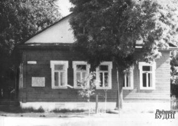 Гісторыя з фатаграфіяй. Стары будынак суда
