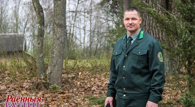 Сімвалы спрадвечнасці  лесніка Барыса Васільевіча Габца