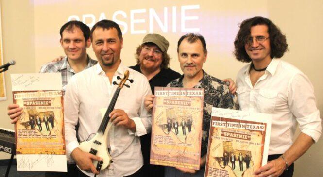 6 чэрвеня ў Пружанах выступіць вядомы музычны гурт «Выратаванне» (г. Брэст)