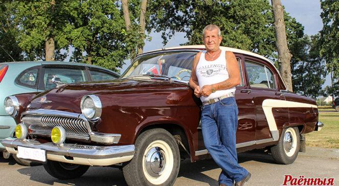Працягваем рубрыку «Гісторыя на колах». А вы бачылі «ГАЗ-21» 1962 года выпуску на пружанскіх вуліцах?